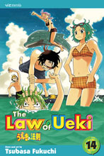 Image: Law of Ueki Vol. 14 SC  - Viz Media LLC