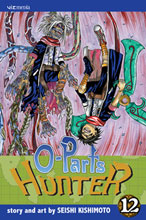 Image: O-Parts Hunter Vol. 12 SC  - Viz Media LLC