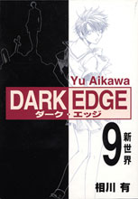 Image: Dark Edge Vol. 09 SC  - DR Master Publications Inc