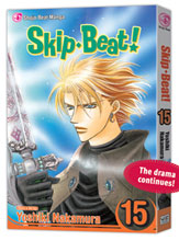 Image: Skip Beat! Vol. 15 SC  - Viz Media LLC