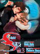 Image: S Novel Vol. 03: Split  - Digital Manga Distribution