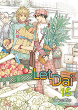 Image: Let Dai Vol. 15 GN  - Netcomics