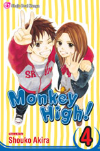 Image: Monkey High Vol. 04 GN  - Viz Media LLC