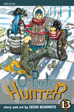 Image: O-Parts Hunter Vol. 13 SC  - Viz Media LLC