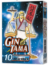 Image: Gin Tama Vol. 10 SC  - Viz Media LLC