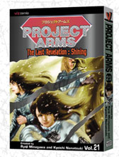 Image: Project Arms Vol. 21 SC  - Viz Media LLC