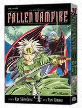 Image: Record of a Fallen Vampire Vol. 04 GN  - Viz Media LLC