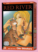Image: Red River Vol. 24 GN  - Viz Media LLC