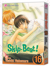 Image: Skip Beat! Vol. 16 SC  - Viz Media LLC