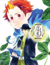 Image: Kiichi and the Magic Books Vol. 04 SC  - DC Comics - CMX