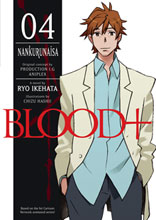 Image: Blood Plus Novel Vol. 04: Nankurunaisa  - Dark Horse