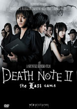 Image: Death Note Movie #2: The Last Name DVD  -