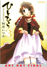 Image: Hitohira Vol. 03 GN  - Aurora Publishing Inc