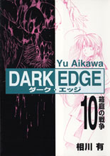 Image: Dark Edge Vol. 10 SC  - DR Master Publications Inc