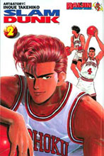 Image: Slam Dunk Vol. 02 GN  - Viz Media LLC
