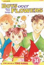 Image: Boys Over Flowers Vol. 34 SC  - Viz Media LLC