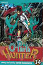 Image: O Parts Hunter Vol. 14 SC  - Viz Media LLC