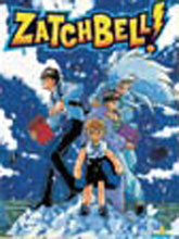 Image: Zatch Bell! Vol. 23 GN  - Viz Media LLC