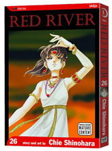 Image: Red River Vol. 26 GN  - Viz Media LLC