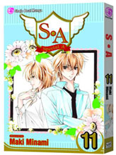 Image: SA Vol. 11 GN  - Viz Media LLC