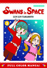 Image: Swans in Space Vol. 03 GN  - Udon Entertainment Corp