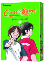 Image: Cross Game Vol. 04 SC