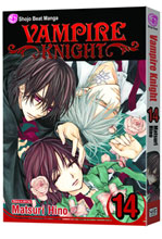 Image: Vampire Knight Vol. 14 SC  - Viz Media LLC