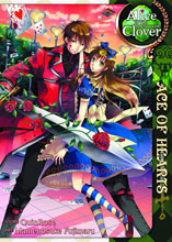 Image: Alice in the Country of Clover: Ace of Hearts SC  - Seven Seas Entertainment LLC