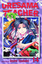 Image: Oresama Teacher Vol. 14 GN  - Viz Media LLC