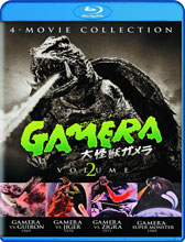 Image: Gamera Ultimate Collection Vol. 02 BluRay  -