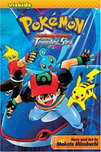 Image: Pokemon Ranger & the Temple of Sea  (current printing) - Perfect Square