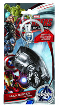 Image: Avengers: Age of Ultron Pewter Keyring - Hulkbuster Fist  -