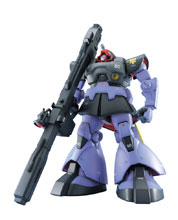Image: MG Gundam Model Kit: Rick's Dom  (1/100 scale) - Bandai Hobby