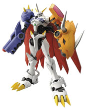 Image: Digimon Model Kit: Omegamon  - Bandai Hobby