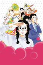 Image: Princess Jellyfish Vol. 09 GN  - Kodansha Comics