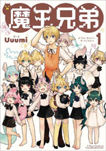 Image: Little Devils Vol. 01 GN  - Seven Seas Entertainment LLC