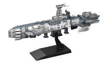 Image: Yamato 2202 Guyzengun Weapons Combatant Ship 2-Pack Mecha Collectible  - Bandai Hobby