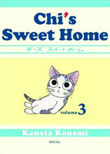 Image: Chi: Sweet Home Vol. 03 GN  - Vertical Inc