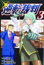 Image: Phoenix Wright: Ace Attorney Vol. 03 SC  - Kodansha Comics