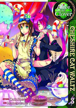 Image: Alice in the Country Clover Vol. 03: Cheshire Cat Waltz GN  - Seven Seas Entertainment LLC