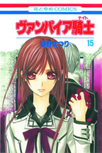 Image: Vampire Knight Vol. 15 SC  - Viz Media LLC
