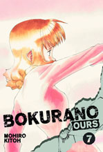 Image: Bokurano Ours Vol. 07 GN  - Viz Media LLC