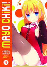 Image: Mayo Chicki! Vol. 04 SC  - Seven Seas Entertainment LLC