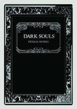 Image: Dark Souls Design Works HC  - Udon Entertainment Corp