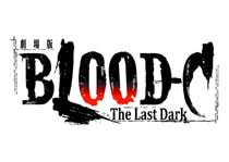 Image: Blood-C: The Last Dark BluRay+DVD  -