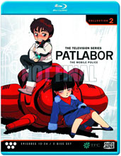 Image: Mobile Police Patlabor TV Collection Two BluRay  -
