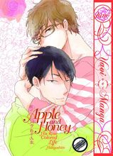 Image: Apple and Honey: His Rose Colored Life SC  - Digital Manga Distribution