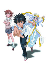 Image: Certain Magical Index II Part One Blu-ray+DVD  -