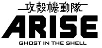 Image: Ghost in the Shell: Arise-Borders 1 & 2 BluRay+DVD  -