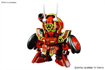 Image: SD Build Fighter Model Kit: Red Warrior Kurenai Musha Gundam  -